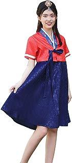 Ez-sofei Women's Korean Traditional Hanbok Short Dress Short Sleeve Cosplay Costume