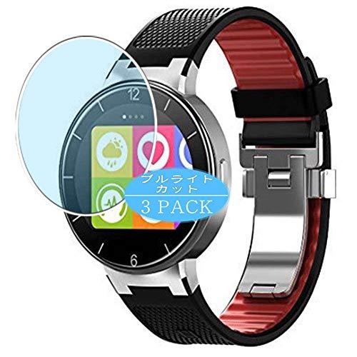 Vaxson Protector de pantalla anti luz azul, compatible con Alcatel One Touch Smartwatch híbrido, protector de pantalla de bloqueo de luz azul [no vidrio templado]
