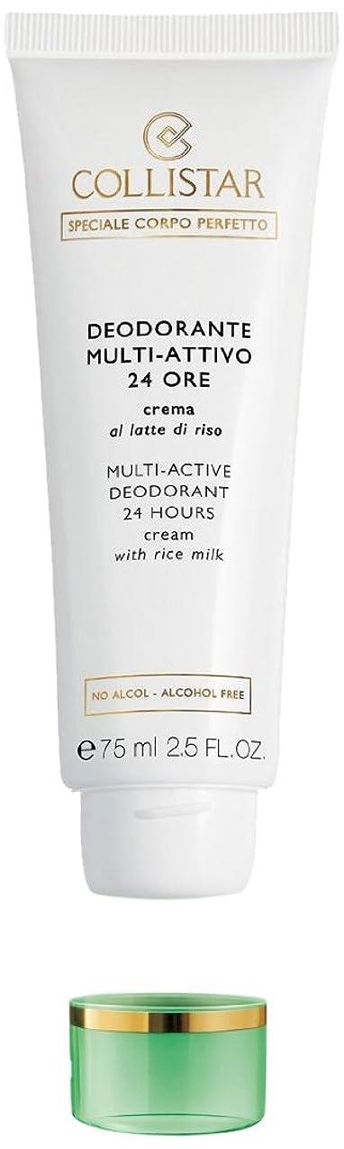 決して半導体夜明けCollistar SPECIAL PERFECT BODY Multi active deodorant 24 hours Cream with rice milk alcohol free 75 ml [海外直送品] [並行輸入品]
