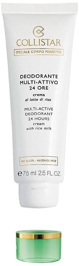 バースシェル透けるCollistar SPECIAL PERFECT BODY Multi active deodorant 24 hours Cream with rice milk alcohol free 75 ml [海外直送品] [並行輸入品]