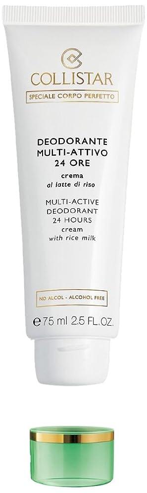 溶けるワイヤー気付くCollistar SPECIAL PERFECT BODY Multi active deodorant 24 hours Cream with rice milk alcohol free 75 ml [海外直送品] [並行輸入品]