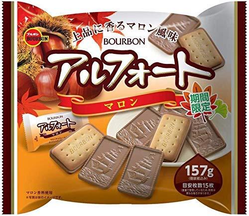 【販路限定品】ブルボン アルフォートマロン 157g×6袋
