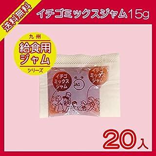 いちごミックスジャム (15g×20袋)