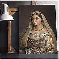 キャンバス絵画の装飾ラファエルルネッサンスアーティストhdアートキャンバスプリント絵画ポスター壁の写真家の装飾によるベールラドンナベラタを持つ女性-50x100cm1pcsフレームなし
