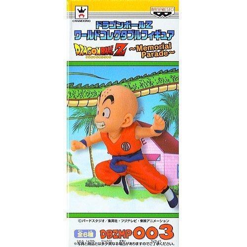 Dragon Ball Z Warudokorekutaburufigyua -Memorial Parade- [DBZMP003. Krillin ] ( single) image