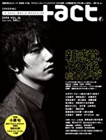 +act. 16 (2008)―visual movie magazine (16) (ワニムックシリーズ 112)