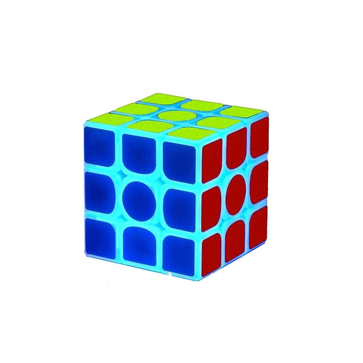 トークン凝視会話Hongyushanghang ルービックキューブ、輝く光のある滑らかな立方体、ギフトとしてもお使いいただけます、ファッションデザイン(2次/ 3次/ 4次/ 5次) 使いやすい (Edition : Third order)