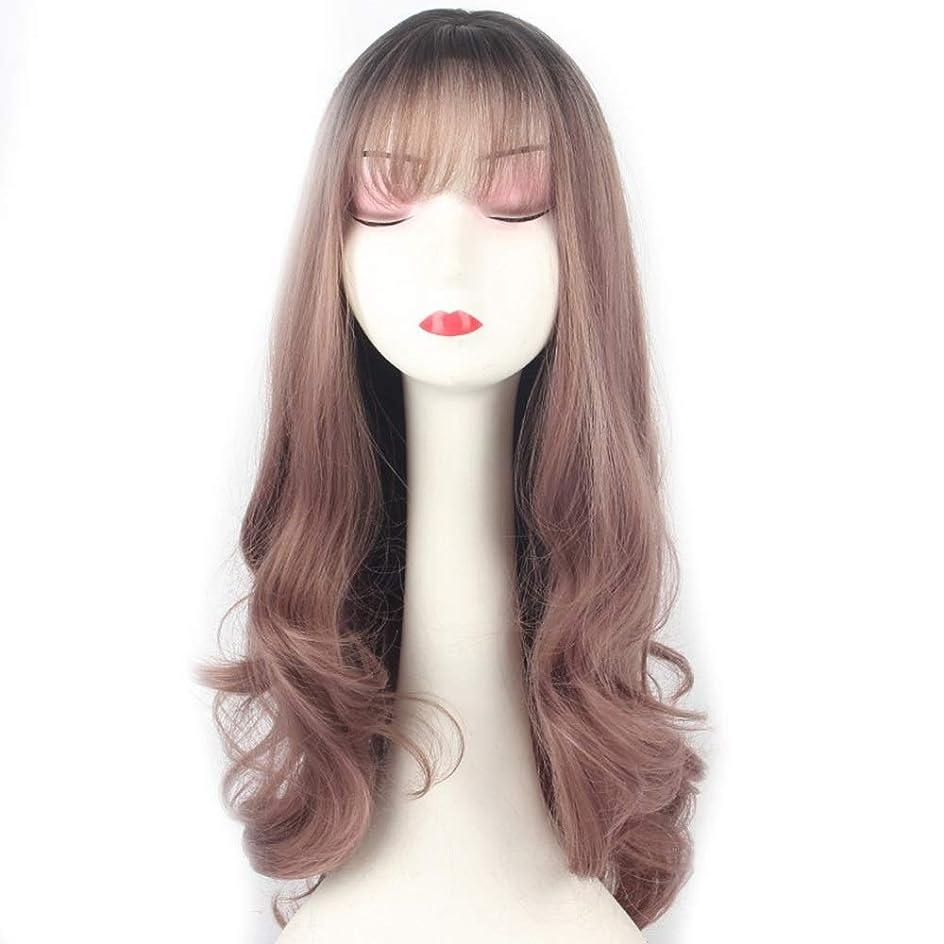 お嬢気難しい平らにするIsikawan 女性のための空気前髪付きかつら長い巻き毛の自然なふわふわの気質カールデイリードレスグラデーション細いつる紫色 (色 : Gradient thin vine purple)