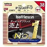 ニチバン バトルウィンテーピングテープ 非伸縮タイプ 38mm幅 12m巻き 2巻入り