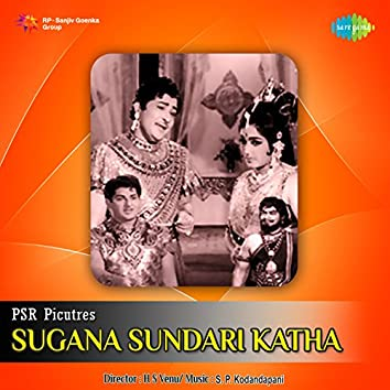 Sugana Sundari Katha (Original Motion Picture Soundtrack)