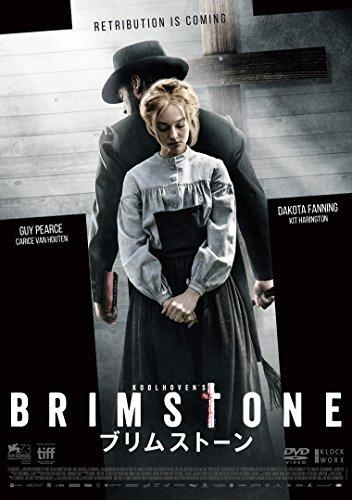 ブリムストーン [DVD]