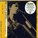 Acoustic Live Best Selection