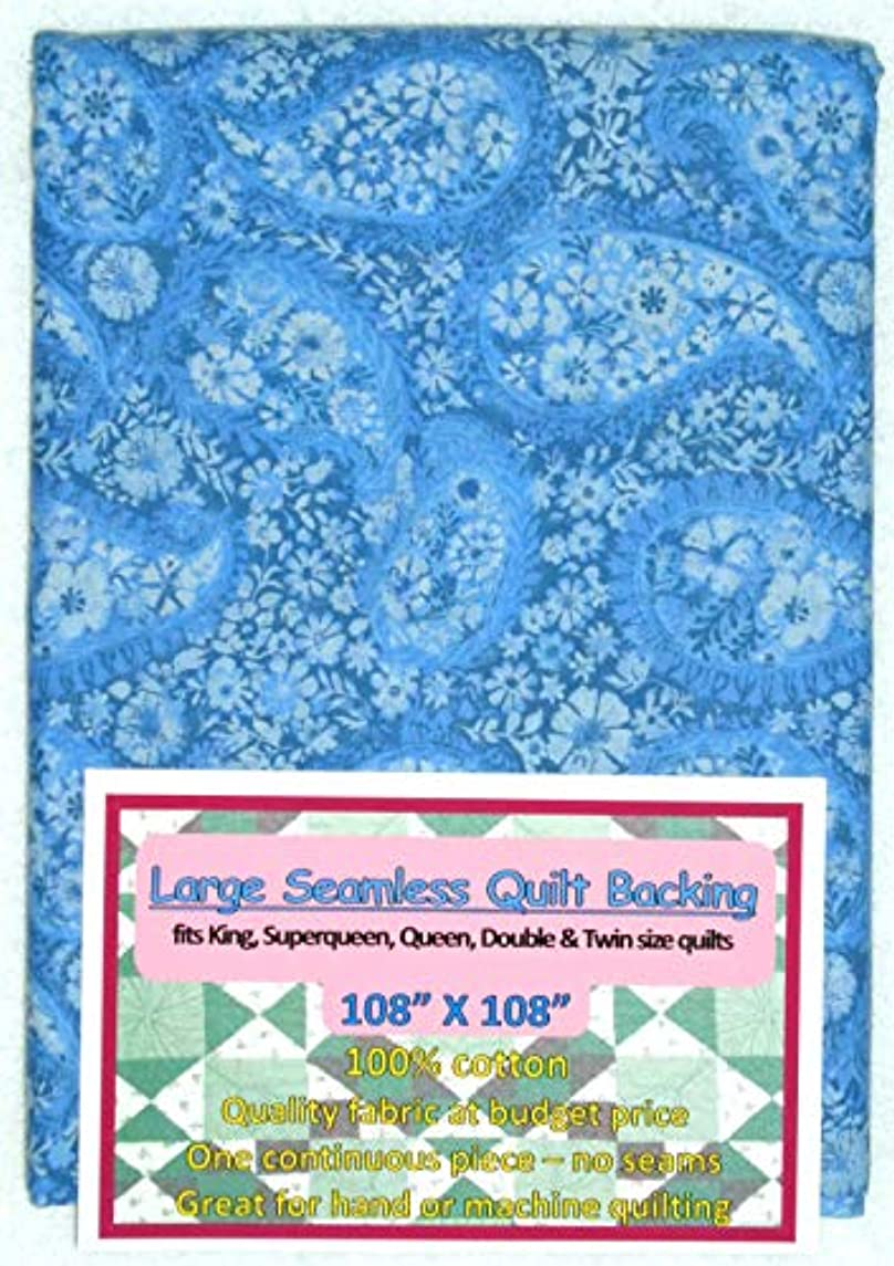 Quilt Backing, Large, Seamless, Blue, C49374-A01