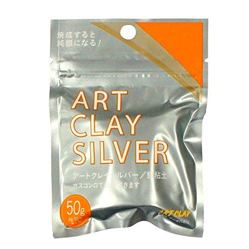 Art Clay Argile Argent – 50 g – Nouvelle Formule