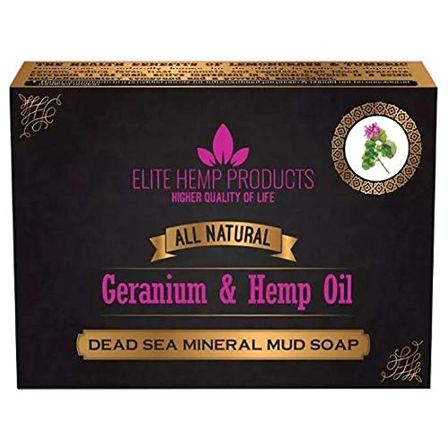 All Natural Dead Sea Mineral Mud Soap Infused With Hemp Oil Detoxifying Body & Face Cleanser, Body Odor, and helps Skin Irritation | Non GMO (Geranium & Hemp Oil)
