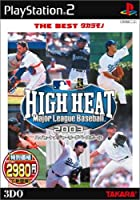 THE BEST タカラモノ HIGH HEAT Major League Baseball 2003