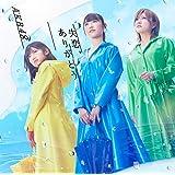 57th Single「失恋、ありがとう」(Type A)初回限定盤