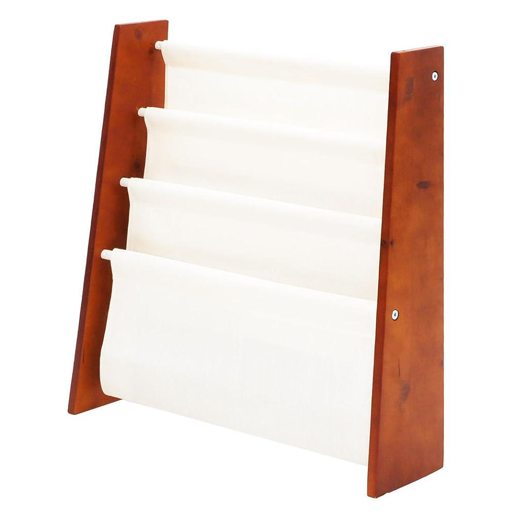 ヒギンズあらゆる種類の寝るぼん家具 【完成品】 マガジンラック ブックラック 収納棚 小型 ラック ブックシェルフ 本棚 本立て 3段
