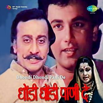 Dhondi Dhondi Pani De (Original Motion Picture Soundtrack)