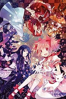 Wonderful Life A Japan Anime Poster - Puella Magi Madoka Magica 魔法少女まどか☆マギカ - Tin Poster Tin Sign 12x8 inch