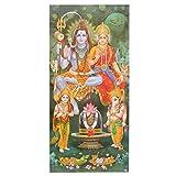 Bild Shiva & Parvati mit Ganesha & Kartikeya 100 x 50 cm