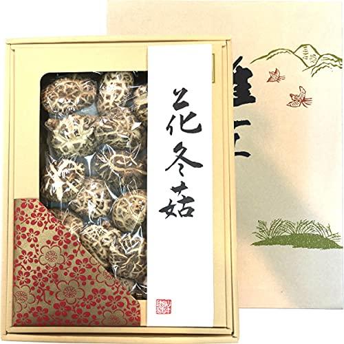 高級 干ししいたけ 国産 花どんこ 200g×2箱セット 巣鴨のお茶屋さん山年園