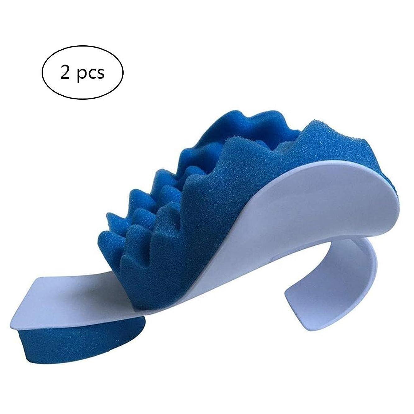 リード力探偵マッサージ牽引枕、カイロプラクティック枕、首と肩のリラクサー頸部枕首の鎮痛管理と頸椎アライメントのための牽引装置