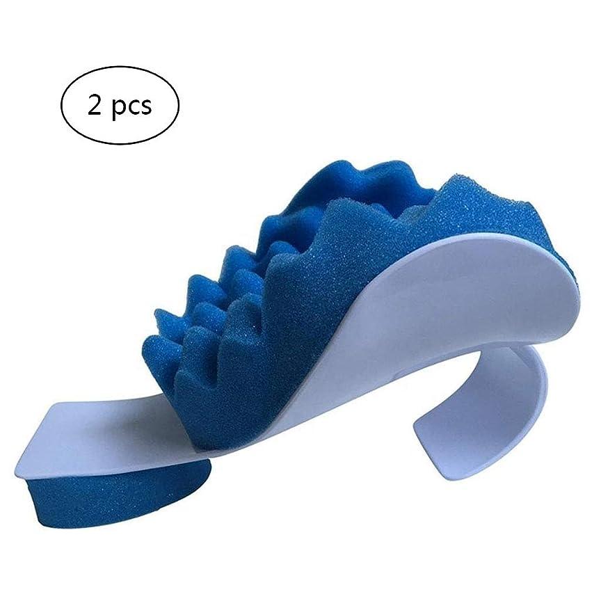 磁気ジャングル留まるマッサージ牽引枕、カイロプラクティック枕、首と肩のリラクサー頸部枕首の鎮痛管理と頸椎アライメントのための牽引装置