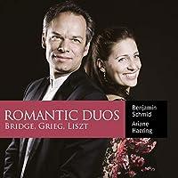 ロマンティック・デュオ(Romantic Duos)