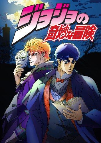 ジョジョの奇妙な冒険 Vol.3 (通常版) [Blu-ray]
