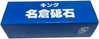 Piedra japonesa nagura King # 8000