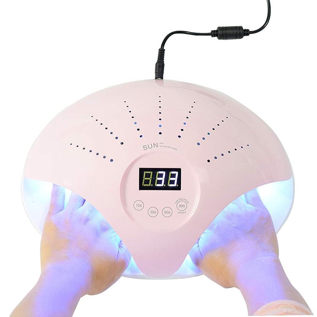 幻影損なう郡爪ドライヤー光線ランプ48W、タッチスクリーン自動誘導マニキュアジェルマシン