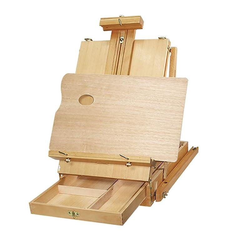 一時的ストラップ冬頑丈で丈夫 純木折りたたみ水彩イーゼル額縁イーゼル、高さ調節可(引き出し付き) (色 : B)