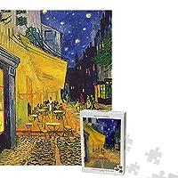 古典的な有名な絵の紙のパズル- DIY家の装飾パズル・ナイトカフェを描くミニ1000ピースのパズルの大人と子供の教育玩具の世界の傑作風景オイル(42×29.7センチメートル)