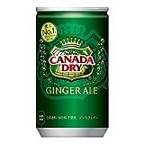 コカ・コーラ カナダドライ ジンジャーエール 160ml缶×30本