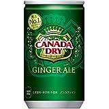 コカ?コーラ カナダドライ ジンジャーエール 160ml缶×30本