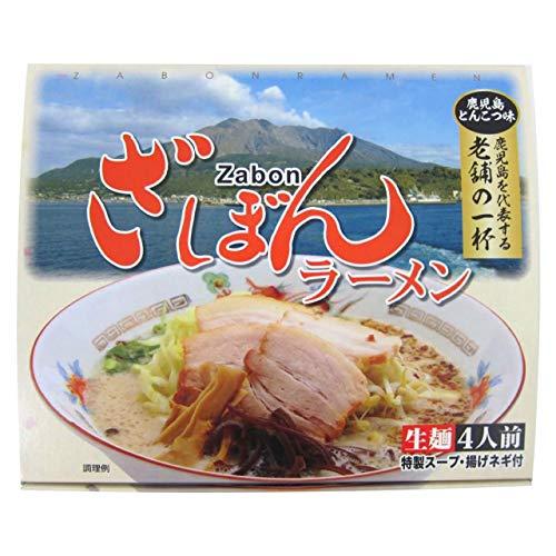 ざぼんラーメン (4人前・箱入)生麺 お取り寄せ