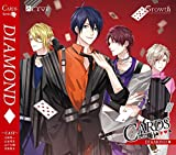 ALIVE「CARDS」シリーズ2巻 Growth「DAIAMOND」