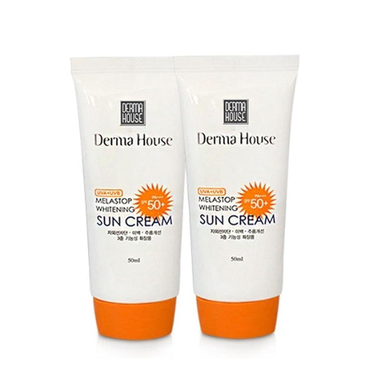 延ばす裁定寛大さドマハウス(Derma House) メルラストップホワイトニングサンクリームSPF50+PA+++50ml x 2本セットDerma House Melastop Whitening Sun Cream SPF50+PA+++50ml x 2ea Set[並行輸入品]