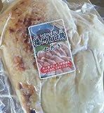 国産 ( 兵庫県 ) 鶏タタキ ( 播州 百日 鶏たたき ) 約1.2kg ( 3~5個 ) 業務用 冷凍