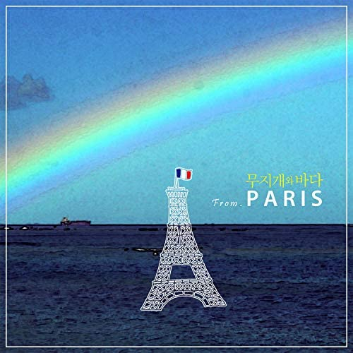 From Paris