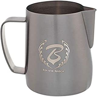 Barista Space Frothing Pitcher 1.0, Sandy Black, 600ml