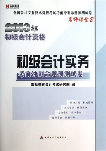 Fujitsu SCALEO Li 2608 Desktop-PC (Intel Pentium D 925, 1GB RAM 160GB HDD, DVD+-RW DL, Vista Basic)