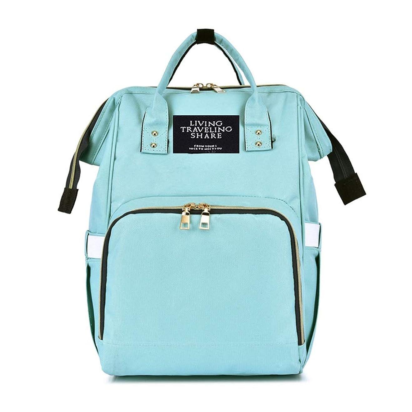 ダニシネウィホバートお母さんとお父さんのためのリュックサックを変える実用的な多機能おむつ交換バッグ大容量旅行赤ちゃん 人生の理想の仲間 (色 : Mint green, サイズ : ワンサイズ)
