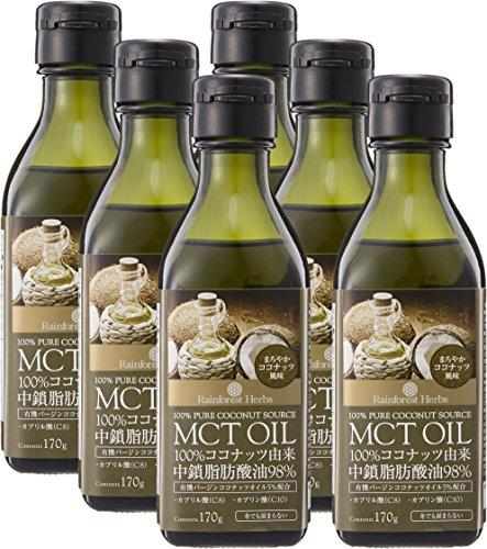 ココナッツ由来100% MCTオイル 170g 6本 (MCT OIL 100% PURE COCONUT SOURCE) 有機バージンココナッツオイル5%配合 中鎖脂肪酸油98%