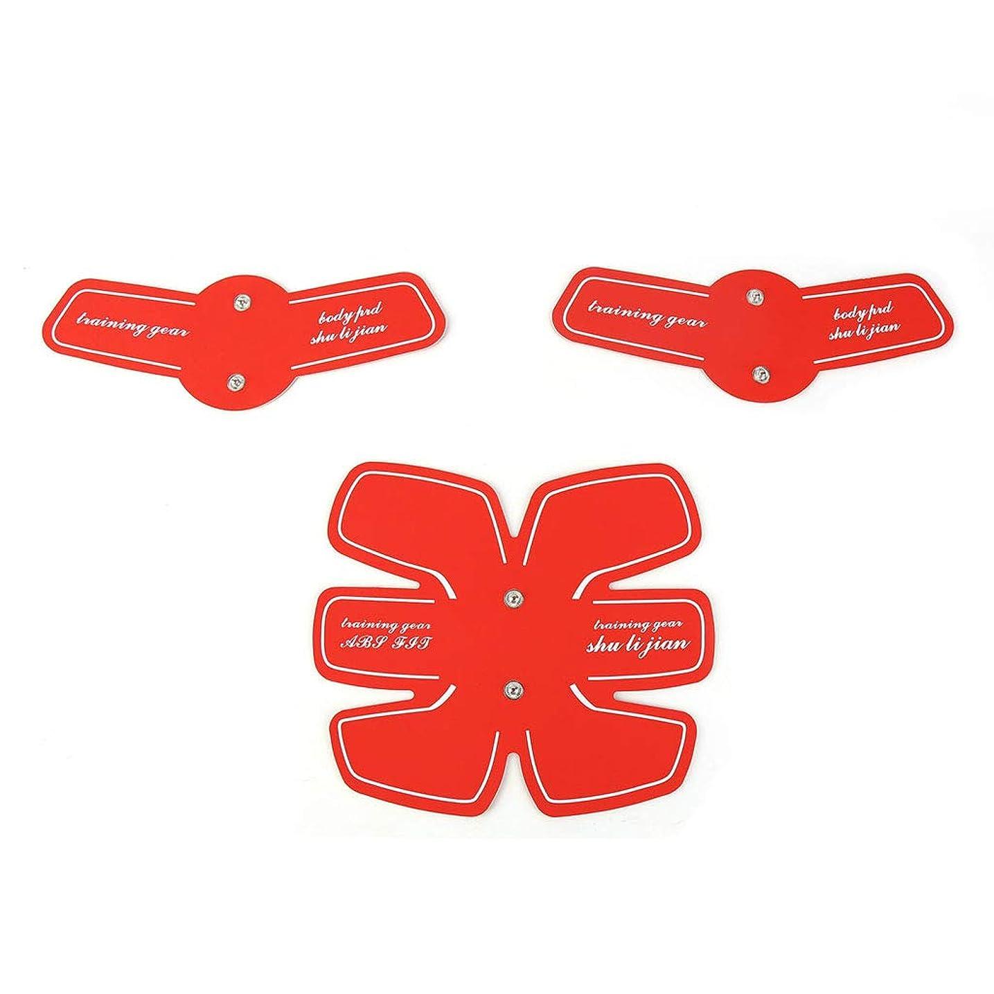 場合実行乙女フィットネス薄いベルト、ホームスマート筋肉トレーニングフィットネス機器腹筋トナー腹カラーベルトトレーナー腹サポートベルトジムトレーニングエクササイズマシンEMS腹筋トレーナー腹筋 (Color : RED, Size : 19*20CM)