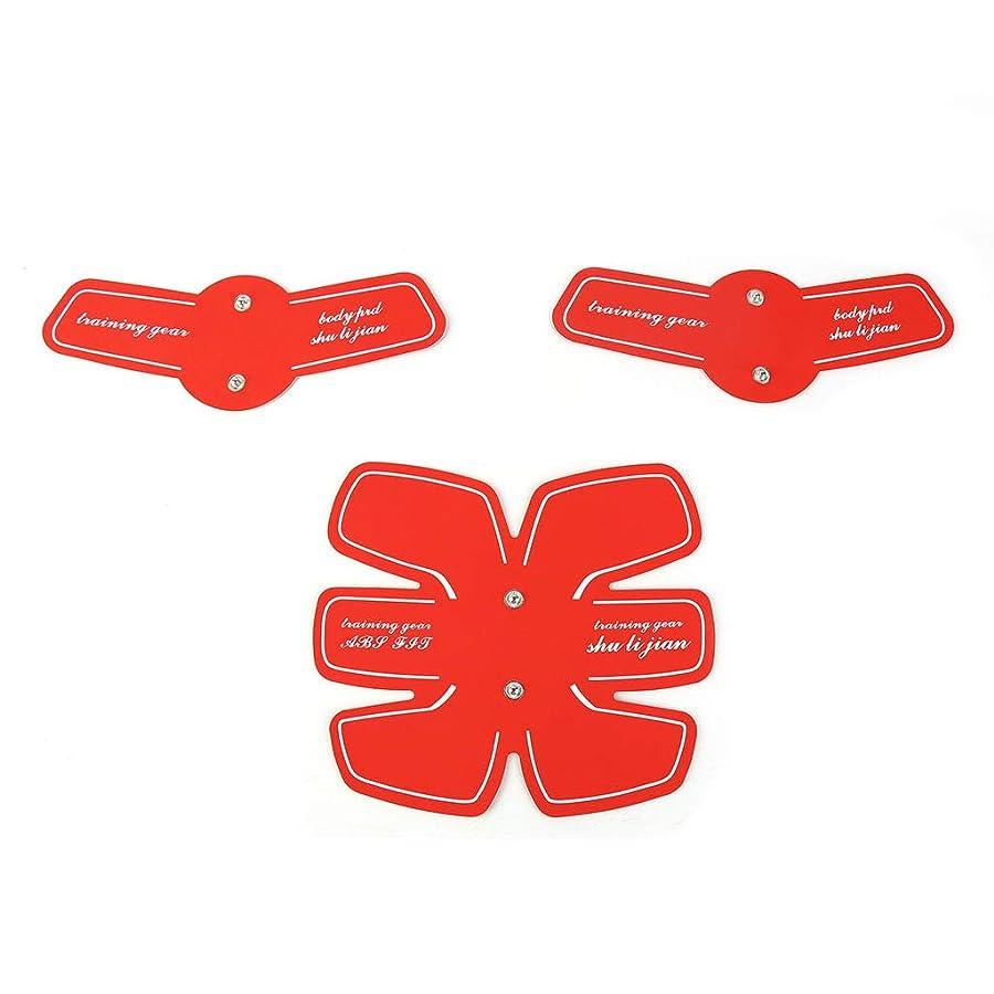 ペン導出十億フィットネス薄いベルト、ホームスマート筋肉トレーニングフィットネス機器腹筋トナー腹カラーベルトトレーナー腹サポートベルトジムトレーニングエクササイズマシンEMS腹筋トレーナー腹筋 (Color : RED, Size : 19*20CM)