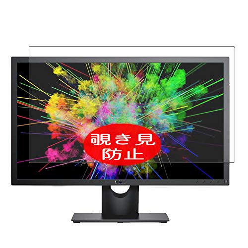 VacFun Anti Espia Protector de Pantalla Compatible con DELL P2217Wh 22' Display Monitor, Screen Protector Sin Burbujas...
