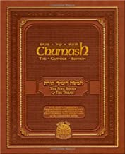 Chumash: The Gutnick Edition - All in one - Synagogue Edition