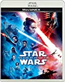 スター・ウォーズ/スカイウォーカーの夜明け MovieNEX(通常版)[Blu-ray/ブルーレイ]